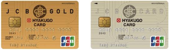 JCB百五カード