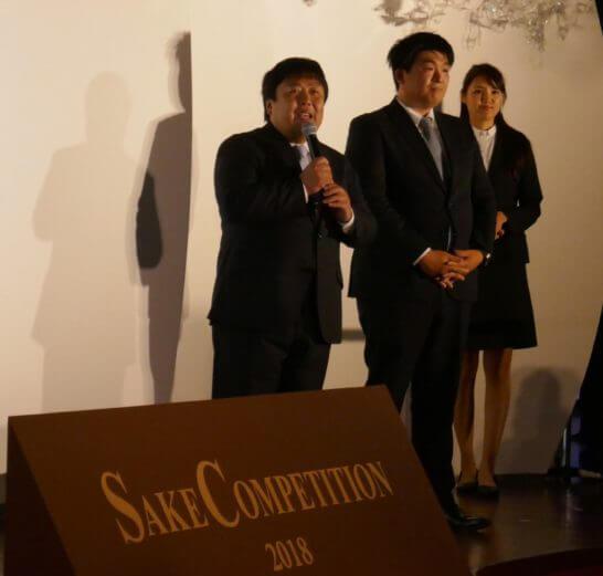 SAKE COMPETITION 2018 スパークリング部門受賞者のスピーチ