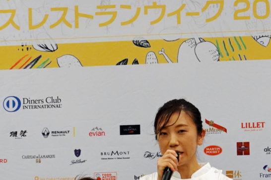 ダイナースクラブ フランスレストランウィーク 2019の女性フォーカスシェフ