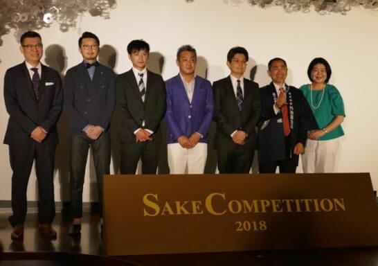 SAKE COMPETITION 2018 吟醸部門受賞者
