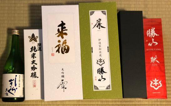 6本の日本酒