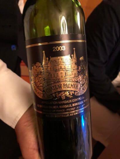 シャトー・パルメ 2003のボトル