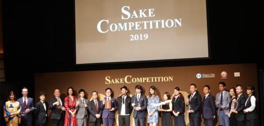 SAKE COMPETITION 2019の受賞者とゲストプレゼンター