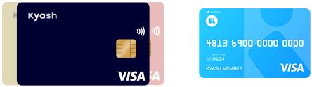 Kyash CardとKyash Card Lite