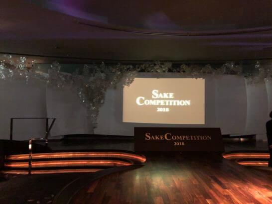 SAKE COMPETITION 2018 授賞パーティーのステージ