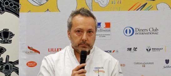 ダイナースクラブ フランスレストランウィーク 2019のフォーカスシェフ