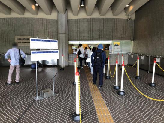 東京国立近代美術館のチケット売り場