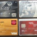 JALマイルが高還元のクレジットカード