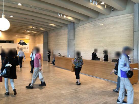 東京国立近代美術館のカウンター