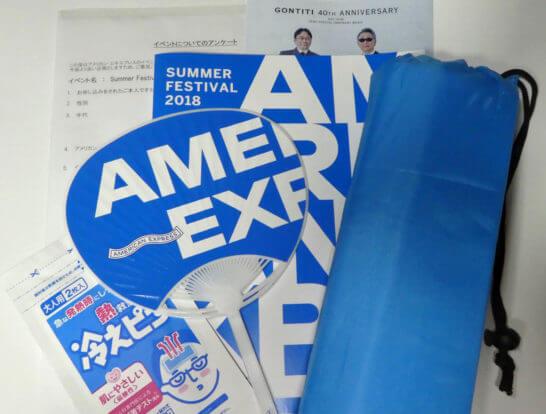 アメックスの横浜花火大会の入り口でもらう袋の中身
