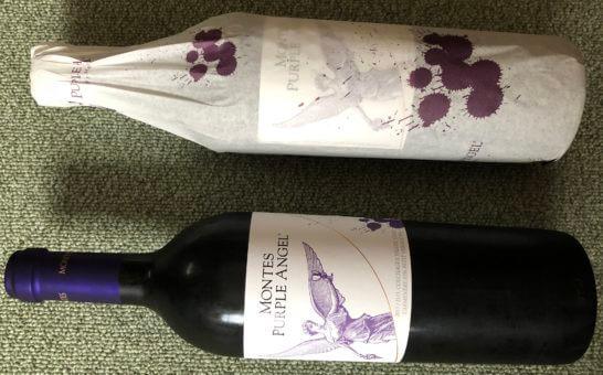 チリの赤ワイン モンテスパープルエンジェル
