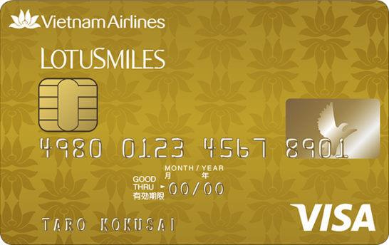 ベトナムエアラインズゴールドカード