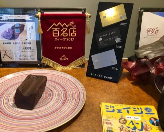 ケンズカフェ東京(KEN'S CAFE TOKYO)の入り口のインテリア