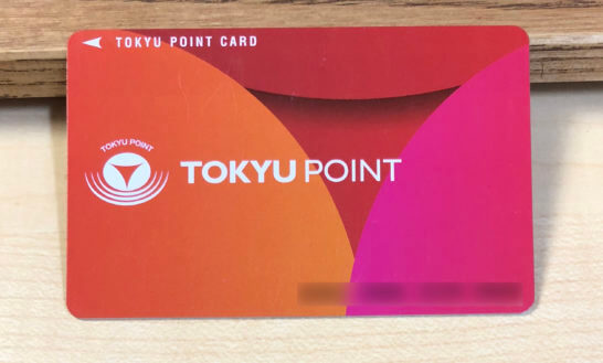 TOKYU POINT CARD