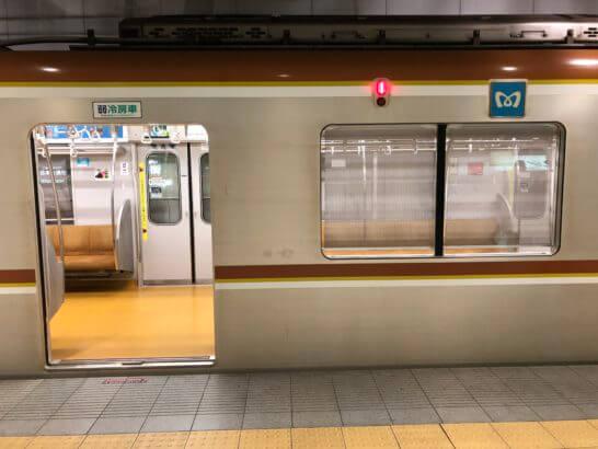 東京メトロの車両