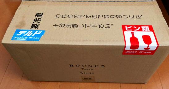 Rococo Tokyo Whiteの郵送ダンボール(ゆうパックのチルド)