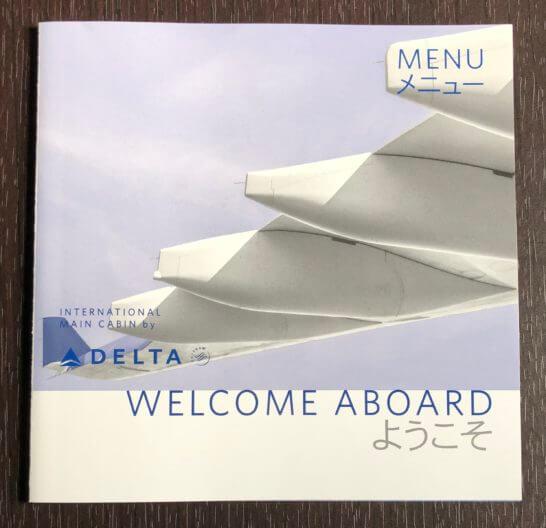 デルタ航空のメインキャビンのメニュー