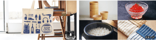 SHOP LOCALオリジナルデザインのトートバッグとMade In Japan with 日本のおいしい食べ物のイメージ