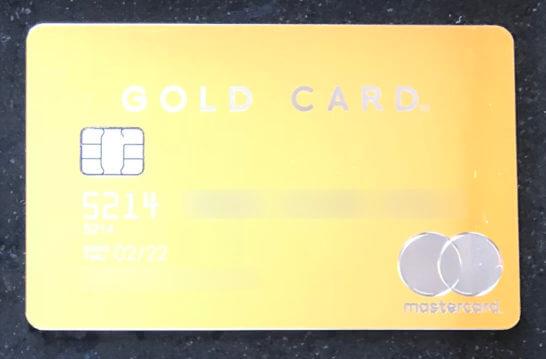 ラグジュアリーカード(ゴールドカード) (1)