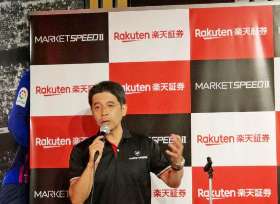 楽天証券の楠 雄治 代表取締役社長