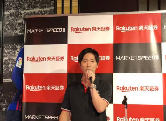 土信田 雅之 楽天証券経済研究所 シニアマーケットアナリスト