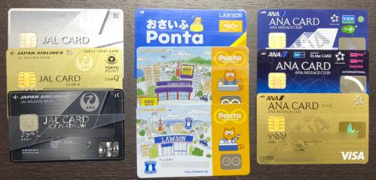 3枚のJALカード、Pontaカード、ANAカード