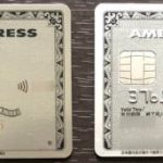 アメックスプラチナのメタルカードとプラスチック製カード