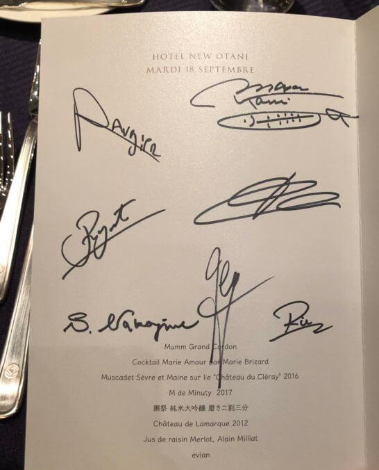 ダイナースクラブ フランスレストランウィークのガラディナーのシェフのサイン