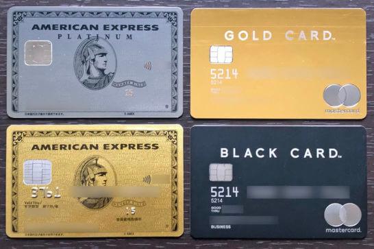 アメックスプラチナ、アメックスゴールド、2枚のラグジュアリーカード