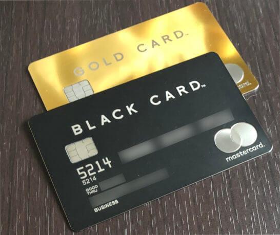 ラグジュアリーカード(ブラックカードとゴールドカード)