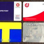 3枚のポイントカードとセゾンカード
