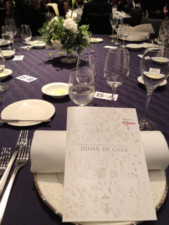 ダイナースクラブ フランスレストランウィークのガラディナーのテーブル