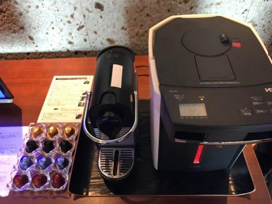 熱海せかいえのカプセルコーヒー