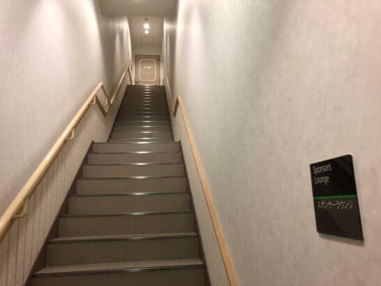 三井住友カード USJラウンジへの階段