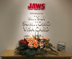 USJの三井住友カード ラウンジの入り口