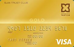 SuMi TRUST CLUB ゴールドカード