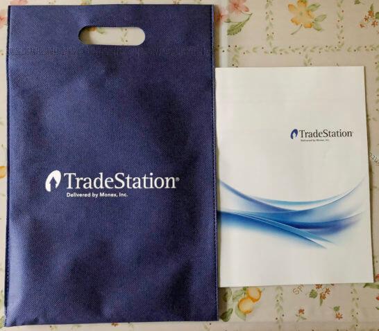 トレードステーションのパンフレット