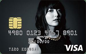 花澤香菜 VISAカード