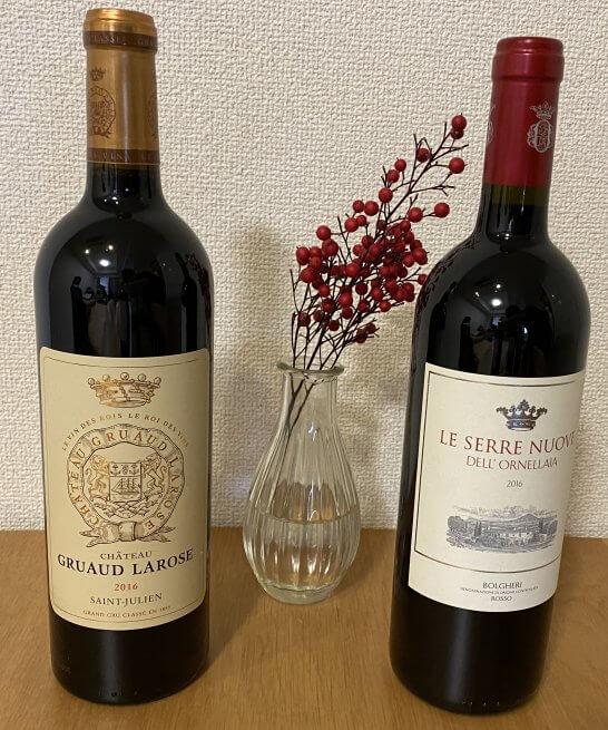 AEON de WINEで購入したワイン