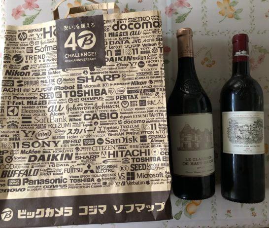 ビックカメラでPayPayで購入したワイン
