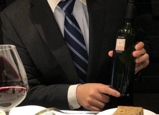 ワインスタイルの方の説明