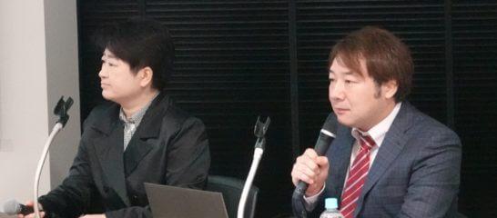 こころトレード研究所 坂本慎太郎氏(Bコミさん)、ボリ平氏(矢澤明美さん)