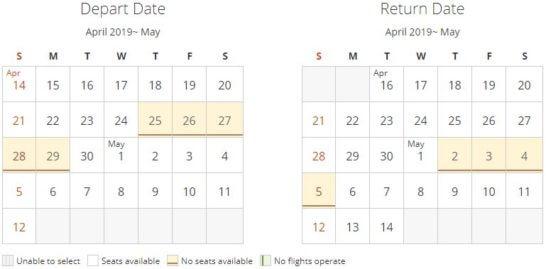 大韓航空の東京⇔ホノルルの特典航空券が取れる日程