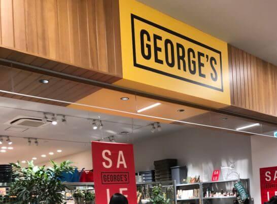 ジョージズの店舗