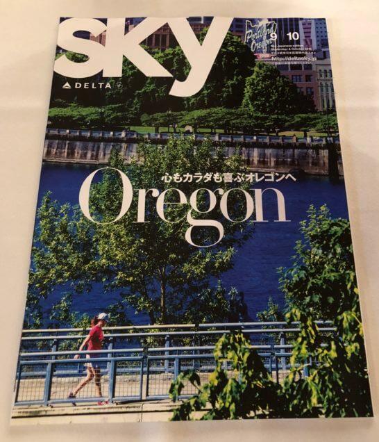 デルタ航空の雑誌