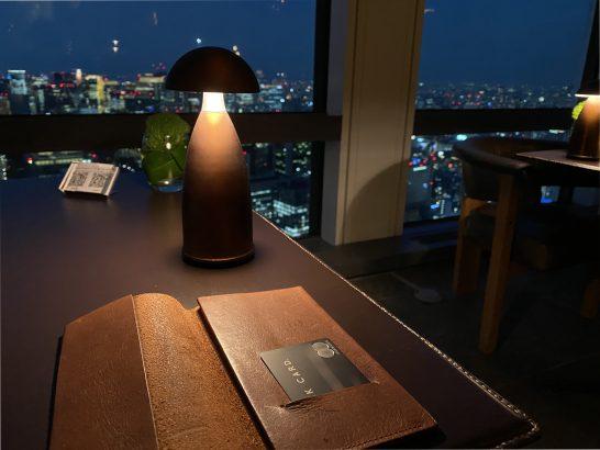 アンダーズ東京のラグジュアリーラウンジアワーのお会計