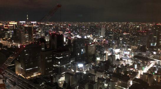 ラグジュアリーソーシャルアワー(アンダーズ東京)の夜景