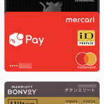 メルペイを登録したApple PayのWalletアプリ