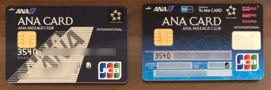 ANA JCB一般カードとソラチカカード