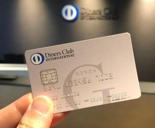 銀座ダイナースクラブカードのモチーフ